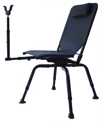 Picture of Benchmaster Perfect Shot Shooting Chair