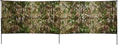Picture of Hunters Specialties Collapsible Super Light Portable Ground Blinds