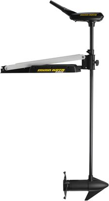 Picture of Minn Kota Edge Bow-Mount Trolling Motors